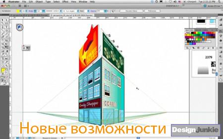 Adobe illustrator 10 русская версия