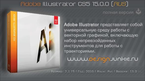 Adobe Illustrator Cs5 Ebook